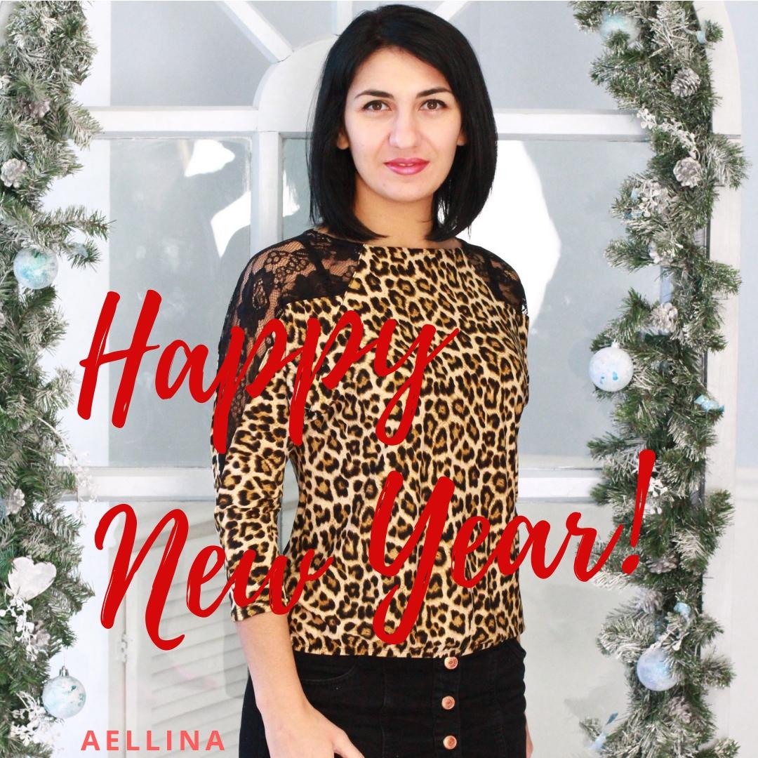 С Новым, 2019м, годом!